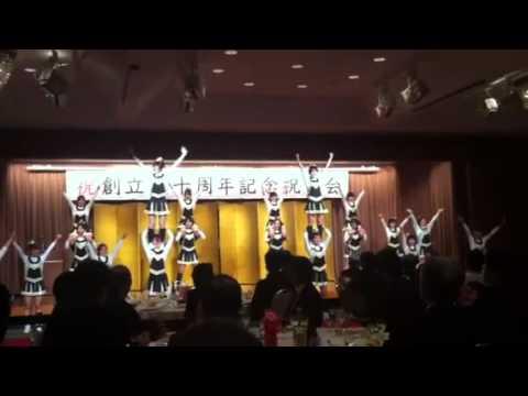 谷中小学校110記念祝賀会アトラクション