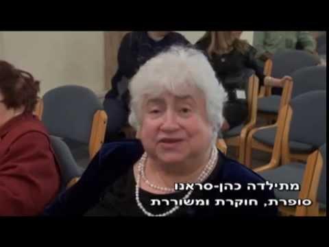 תהיה בן אדם למען ניצולי השואה