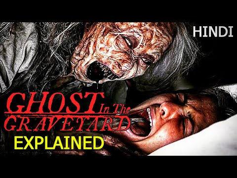 Ghost in the Graveyard Explained in Hindi | Ghost in the Graveyard (2019) Explained Hindi Detailed
