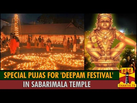 Detailed Report   Special Pujas for  Deepam Festival  in Sabarimala   Thanthi TV