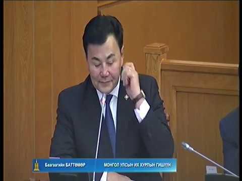 Монгол улсын 2020 оны нэгдсэн төсвийн орлогыг 11.8 их наяд төгрөг байхаар батлав