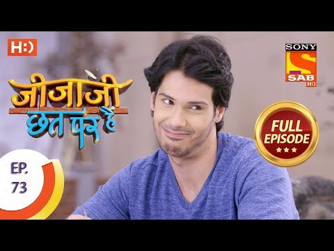 Jijaji Chhat Per Hai - Ep 73 - Full Episode - 19th April, 2018