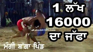 116000 Da Jaffa Mangat Singh (Mangi Bagga Pind) at Ber Kalan Kabaddi Cup 2017