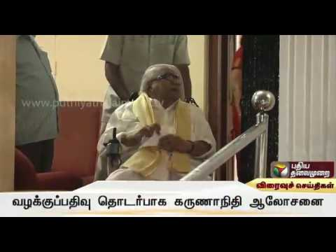 DMK-chief-Karunanidhi-hold-discussion-meeting-on-case-against-suspended-MLAs