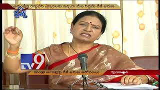 Video DK Aruna's strong comments on TS minister Jupally Krishna Rao - TV9 Today MP3, 3GP, MP4, WEBM, AVI, FLV April 2018