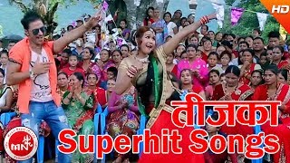 New Nepali Teej 2073/2016 Superhit Video Jukebox | Bhawana Music Solution