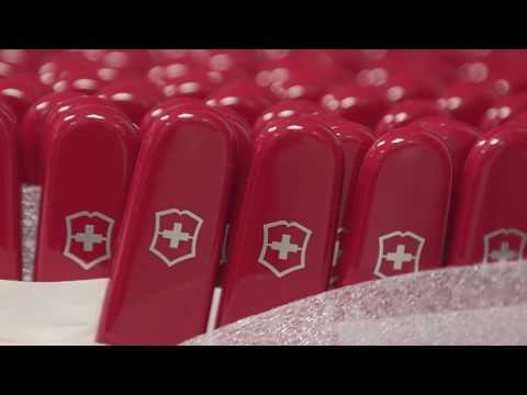 Wounded Warrior Project 2017 Victorinox Tinker Video