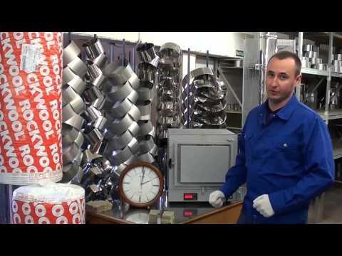 Дымоход Вулкан: Тестирование изоляции ROCKWOOL 750° С.