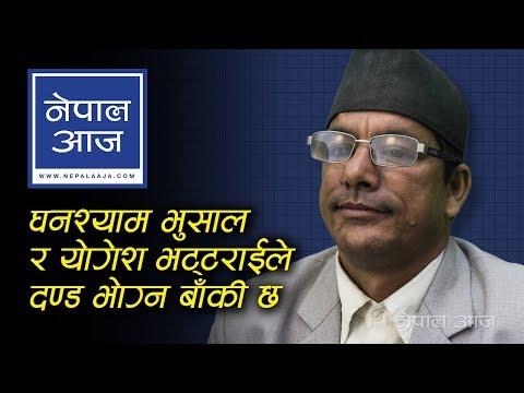 ('जबजविरोधी'लाई दयालबहादुर शाहीको चेतावनी | Dayal Bahadur Shahi ...38 min.)