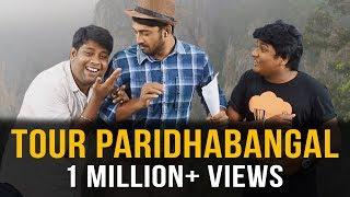 Video TOUR PARIDHAPANGAL | IT RAID Troll | Madras Central MP3, 3GP, MP4, WEBM, AVI, FLV April 2018