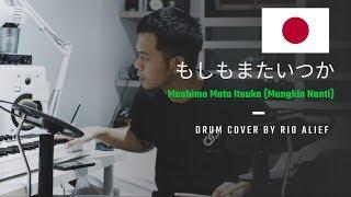 Video Ariel Noah - もしもまたいつか (Mungkin Nanti japan Version) Drum Cover MP3, 3GP, MP4, WEBM, AVI, FLV April 2019