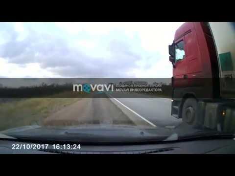 Беспредел дальнобойщиков на трассе М-5 «Урал»