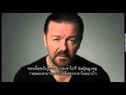 ✦CELEBRITIES REACT TO DOGS BEING SAVAGELY KILLED IN THAILAND✦