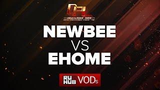 Newbee vs EHOME, DPL Season 2 - Div. A, game 2 [GodHunt]