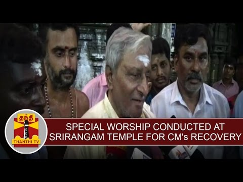 Special-worship-conducted-at-Srirangam-Ranganathar-Temple-for-Jayalalithaas-speedy-recovery