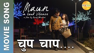 Chup Chap Song -  MAUN Nepali Movie