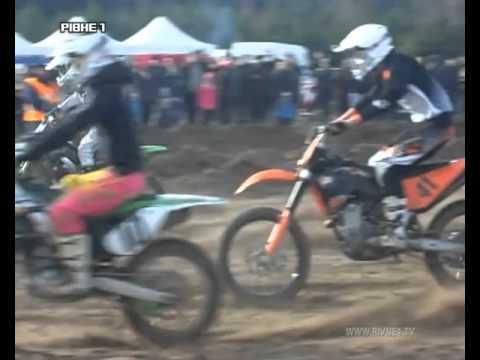 На Рівненщині відбулись всеукраїнські змагання з мотокросу [ВІДЕО]