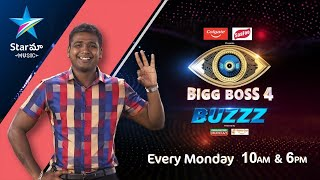Bigg Boss eliminated contestant interview with Rahul Sipligunj every Monday