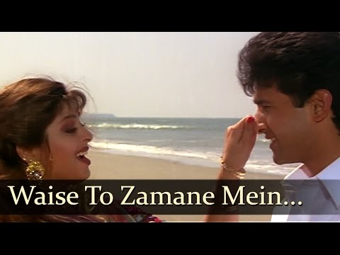 Video Waise To Zamane Mein - Bewafa Se Wafa - Nagma - Vivek Mushran - Bollywood Songs download in MP3, 3GP, MP4, WEBM, AVI, FLV January 2017