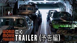 Nonton 映画『ワイルド・スピード SKY MISSION』インターナショナルトレーラーB' Fast & Furious 7 Trailer (2015) HD Film Subtitle Indonesia Streaming Movie Download