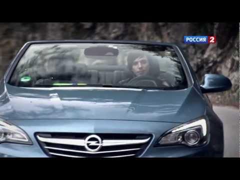 Opel Cascada Тест-драйв Opel Cascada 2013 // АвтоВести 96