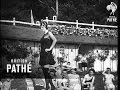 France Looks At Topless Dress Craze (1964)