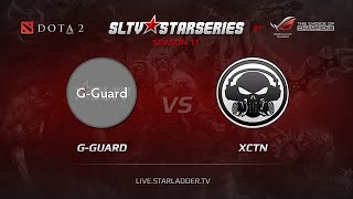 G-Guard vs Execration, game 1