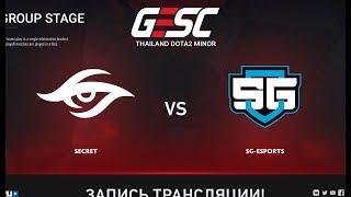 Secret vs SG-eSports, GESC: Bangkok [Adekvat, 4ce]