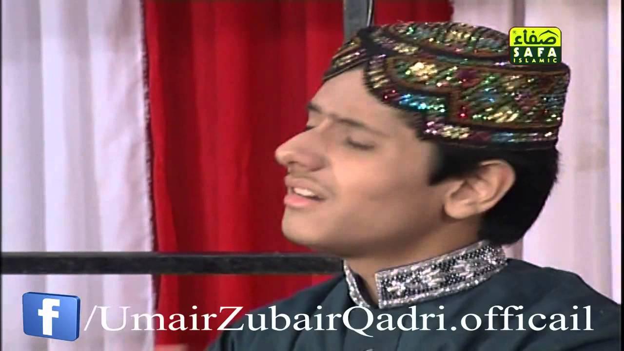 Saif ul Malook – Muhammad Umair Zubair Qadri New Milad 2014 Album