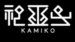 Nintendo Switch gameplay • Kamiko. Enjoy the videos! • This channel showcases skillful gameplays & thousands of videos. Please subscribe @ http://www.youtube...