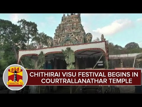Chithirai-Vishu-Festival-Begins-With-Flag-Hoisting-in-Courtrallanathar-Swamy-Temple-Festival