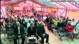 В Крестецком районе проходит областной молодёжный форум