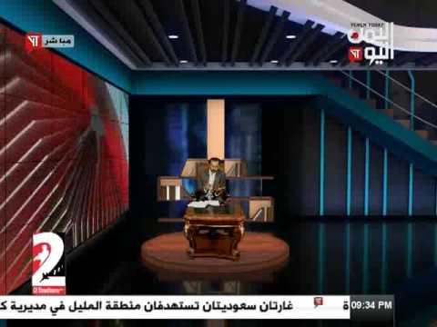 اليمن اليوم 25 3 2017