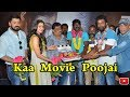 Kaa Movie Poojai | Cinema | Fun nett
