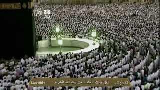 خالد الغامدي -صلاة العشاء -الحرم المكي- 12 ربيع الأول 1434