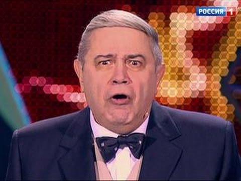 Юмор! Юмор! Юмор! Юмористическая программа. Телеканал Россия 1. Эфир от 22.10.2016 (видео)