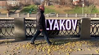 TEPLYAKOV - Акценты