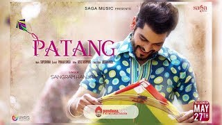 Patang (Full Song) Sangram Hanjra || Punjab Singh || Super Nova || Latest Punjabi Music 2017