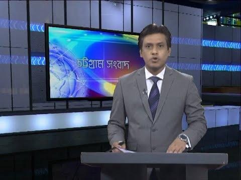 06 pm News || সন্ধ্যা ৬টার সংবাদ || 27 June 2020 || ETV News