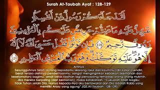 Download Lagu Surah At Taubah Ayat  128 129 merdu 77x Mp3