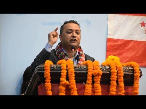 (Gagan Thapa // ओलीलाई मोरङ बाटै यसरी नग्याए कांग्रेस युबा नेता गगन थापाले - Duration: 4 minutes, 55 seconds.)
