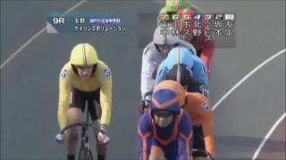 Tamano Japan  city photo : 【FrancoisPERVIS&TheoBOS】 KEIRIN Japan tour 2016 #1 Tamano memorial(International rules)