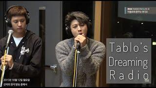 Video iKON - AIRPLANE, 아이콘 - 에어플레인 [타블로와 꿈꾸는 라디오] 20151012 MP3, 3GP, MP4, WEBM, AVI, FLV Maret 2019