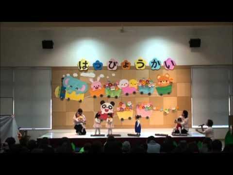 H26七尾みなと保育園 あひる組 劇(3匹のこぶた)