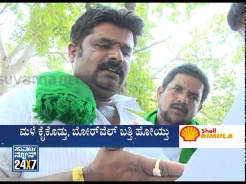 Bank notice pulls farmers life miserable _ discussion | News Hour (ನ್ಯೂಸ್ ಅವರ್) @ 7 part1