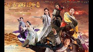 General Chinese Movie - KhmerSub.Com អ៊ូខុងវគ្គ៣ ន&#