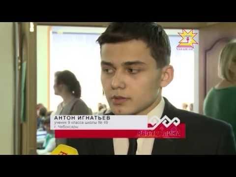 В Республике подвели итоги конкурса «Юный предприниматель - 2014»