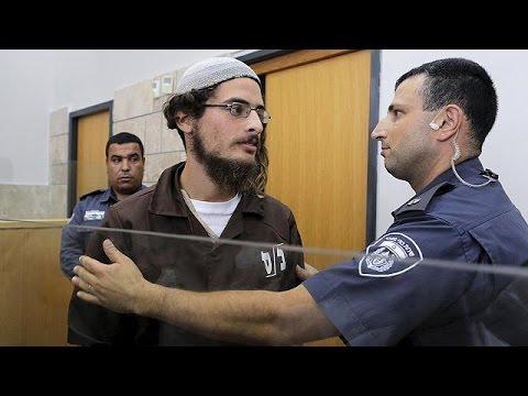 Ισραήλ: Κατασταλτικά μέτρα κατά του εβραϊκού εξτρεμισμού