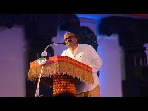 Madhyama-Swa-Vimarsheya Nele At Alva's Nudisiri  2017