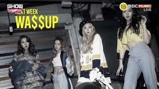 Download Lagu [Teaser] WA$$UP (와썹) Color TV - Comeback (Show Champion) HD Mp3